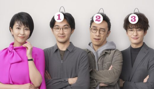 【公式無料動画】大豆田とわ子と三人の元夫の見逃し配信を1話からフルで全話視聴する方法|キャスト・あらすじ感想